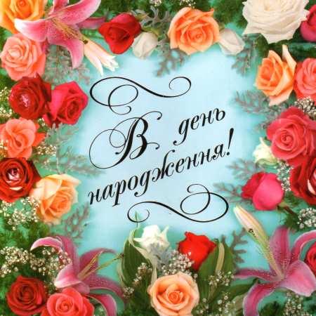 Дозвілля - привітання для бабусі
