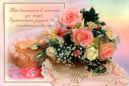 Поздравления с днем свадьбой с юбилеем